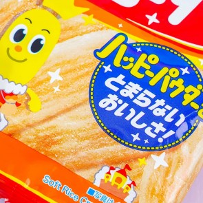 Kameda Confectionery Happy Turn Rice Crackers