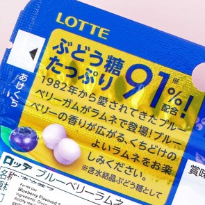 Lotte Blueberry Ramune Candy