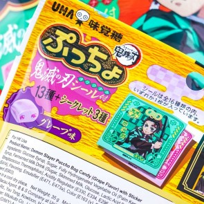 Puccho Demon Slayer Chewy Candy - Grape