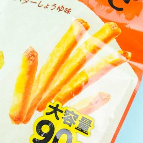 Jagabee Jumbo Potato Snack Pouch - Butter Soy Sauce