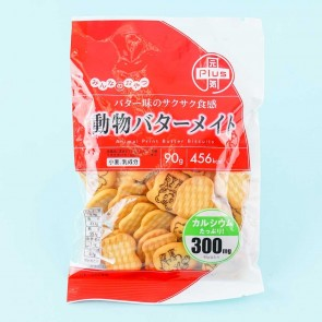 Takara Everyone's Snack Animal Biscuits - Butter