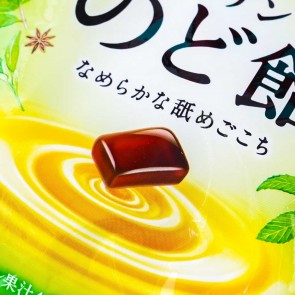 Lotte Throat Candy