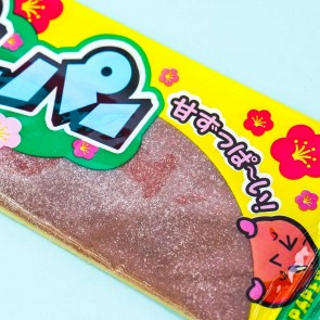 Yaokin Ume Paper Candy