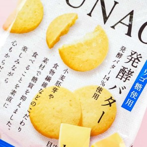 Glico SUNAO Biscuits - Fermented Butter